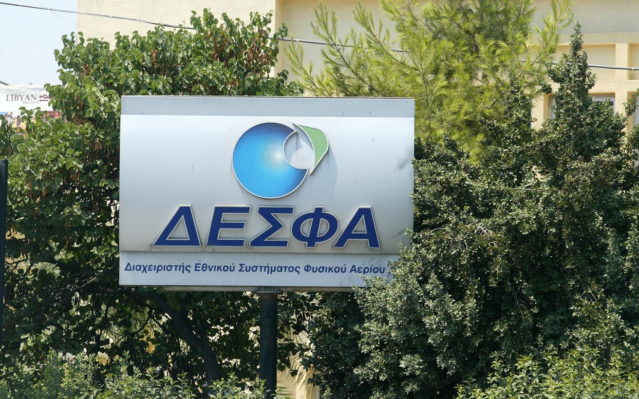 «Είμαστε πολύ ικανοποιημένοι από το πώς προχωράει η εξαγορά του ΔΕΣΦΑ»