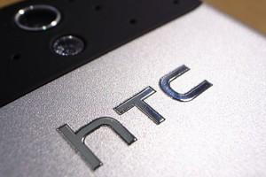 Η HTC ζήτησε οικονομική βοήθεια από την κυβέρνηση της Ταϊβάν