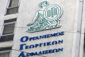 Μέσω διαδικτύου οι βεβαιώσεις συντάξεων στους συνταξιούχους του ΟΓΑ»