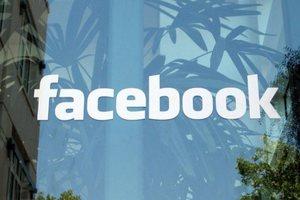 Ξεπέρασε το 1 δισεκατομμύριο χρήστες το Facebook