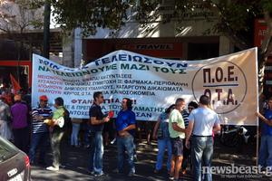 Στην πλατεία Καραϊσκάκη οι απεργοί της ΠΟΕ-ΟΤΕ
