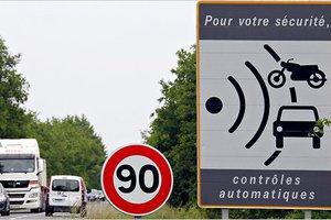 Ρεκόρ εισπράξεων από τα ραντάρ στη Γαλλία