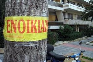 Οι τιμές των ενοικίων σε Πάτρα, Ιωάννινα και Κέρκυρα