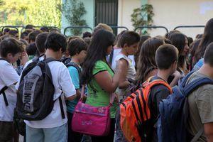 Πρόγραμμα προώθησης φρούτων και λαχανικών στα σχολεία