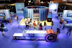 Εμπειρία υψηλών ταχυτήτων στο 3G Games Park