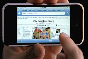 Απεριόριστο mobile internet για όλους