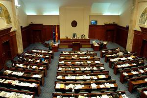 Καταδίκες για στρατολόγηση τζιχαντιστών στα Σκόπια