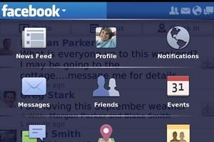 Κυκλοφόρησε η νέα έκδοση του Facebook για Blackberry