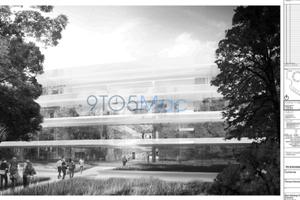 Κλεφτές ματιές στο Apple Campus 2