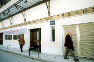 Το Υπόγειο του Θεάτρου Τέχνης συμπληρώνει 60 χρόνια