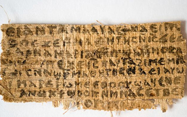 Αιγυπτιακός πάπυρος σχεδόν είκοσι αιώνων έχει το μυστικό για το... hangover