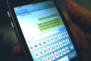 Δικαστήριο δέχτηκε ως διαθήκη ένα sms που δεν στάλθηκε ποτέ