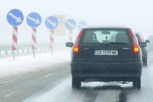 Στους -22 έπεσε το θερμόμετρο στη Βουλγαρία