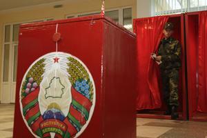 Βουλευτικές εκλογές στη Λευκορωσία