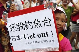 Σε σοβαρή κρίση οι σχέσεις Κίνας-Ιαπωνίας