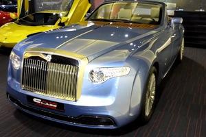 Όταν η Rolls Royce «συνάντησε» τον Pininfarina