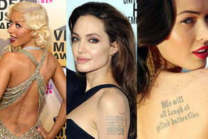 Τα σέξι τατουάζ των σταρ