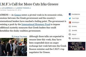 «Κοινωνική έκρηξη φοβάται η ελληνική κυβέρνηση»