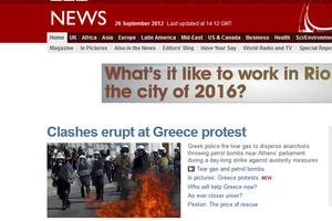 «Στους δρόμους χιλιάδες Έλληνες κατά της λιτότητας»