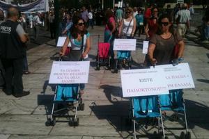 Διαμαρτυρία τριτέκνων στην Πάτρα