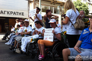 Πορεία ατόμων με αναπηρία στην Αθήνα