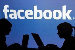 Ρεκόρ επισκεψιμότητας σημειώνει το Facebook