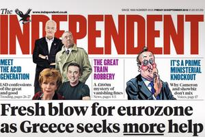Πιθανό να ζητήσει επιπλέον βοήθεια η Ελλάδα