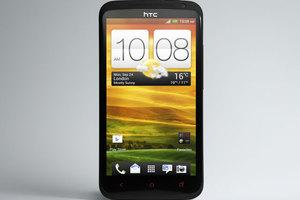 Παρουσιάστηκε το HTC One X+
