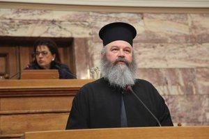 Σε δυσχερή οικονομική κατάσταση και η Εκκλησία της Ελλάδος