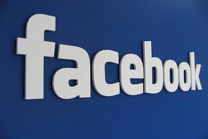 Το Facebook και η δωρεά οργάνων