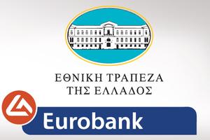 Σήμερα η κρίσιμη συνάντηση των διοικήσεων Εθνικής-Eurobank