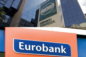 Αρση αναστολής διαπραγμάτευσης για τις μετοχές Εθνικής και Eurobank