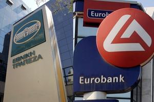 Εντός του Φεβρουαρίου η ανταλλαγή μετοχών Εθνικής-Eurobank