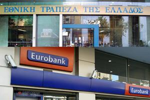 «Πράσινο φως» στη δημόσια πρόταση της ΕΤΕ για την Eurobank