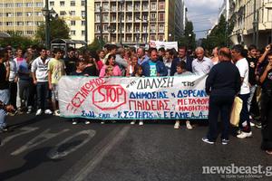 Διαμαρτυρία για τη διακοπή της μεταφοράς των μαθητών