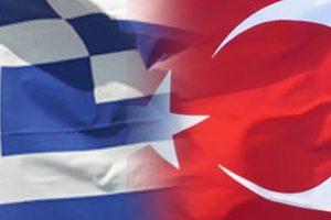 Τουρκικό υπουργείο Εξωτερικών: Επίθεση στην Ελλάδα για τους μουφτήδες της Θράκης