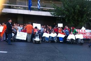 Παράσταση διαμαρτυρίας για τα ειδικά σχολεία