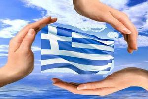 Έμπρακτη αλληλεγγύη από έλληνες φοιτητές στις ΗΠΑ