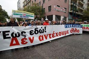 «Η κυβέρνηση διαλύει τις δημόσιες υπηρεσίες με καταργήσεις και απολύσεις»