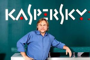 Η Kaspersky ετοιμάζει το δικό της λειτουργικό σύστημα