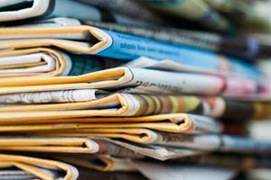 Δεν θα κυκλοφορήσουν εφημερίδες την Τετάρτη