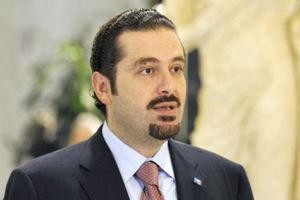 Ένταλμα σύλληψης κατά του πρώην προέδρου Χαρίρι