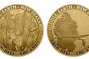 Νομίσματα με τους ήρωες του «Άρχοντα των δαχτυλιδιών»