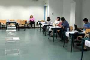 Ολοκληρώθηκαν οι εκλογές στο Πανεπιστήμιο Πειραιώς