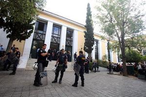 Συγκρότηση επιτροπής για τη λήψη μέτρων ασφαλείας στα δικαστήρια