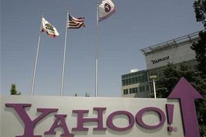 Στο στόχαστρο του FBI χάκερ που έκλεψε δεδομένα του Yahoo