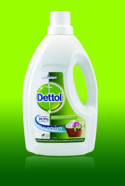f4733ec44ef3 Το νέο Dettol Απολυμαντικό είναι κατάλληλο για όλα τα ρούχα και υφάσματα  -λευκά ή χρωματιστά- και προλαμβάνει λοιμώξεις και μολύνσεις που μπορούν να  ...