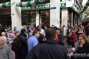 Διαμαρτυρία ατόμων με αναπηρία στην Αγίου Κωνσταντίνου