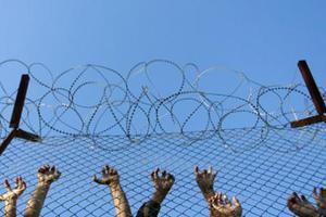 Νέο κατάστημα κράτησης ανηλίκων στην Κόρινθο