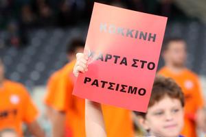 «Σήμα κινδύνου» για τον ρατσισμό στην Ελλάδα